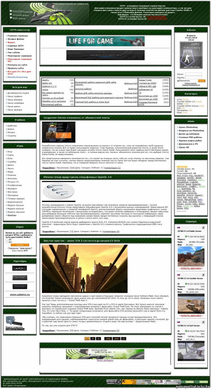 Все для ucoz - игровые файлы - шаблоны для ucoz, cs 16, css